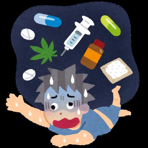 drug_yakubutsu_mayaku_ranyou (3)
