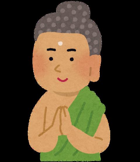 nigaoe_buddha (1)