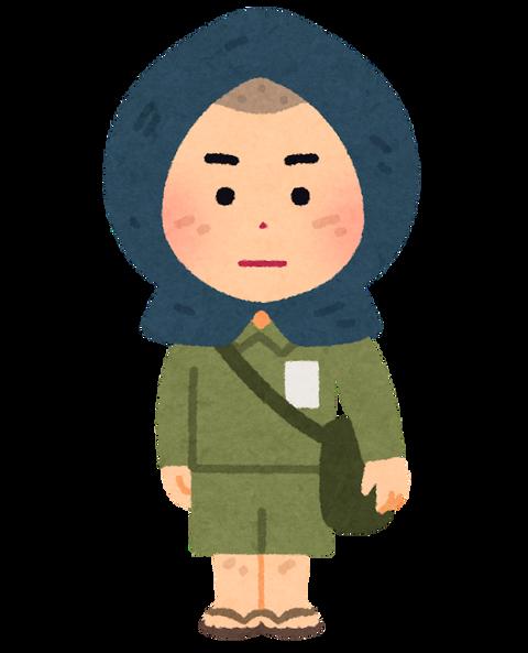 war_senji_boy
