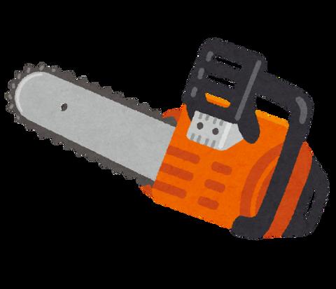 chain_saw (1)