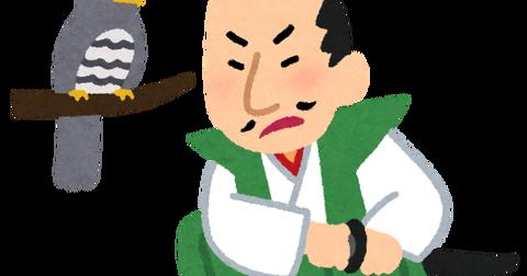 hototogisu_oda_nobunaga (7)