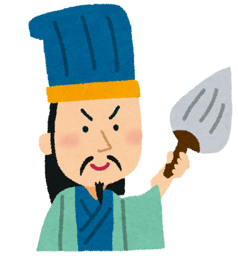 syokatsuryou_koumei (1)