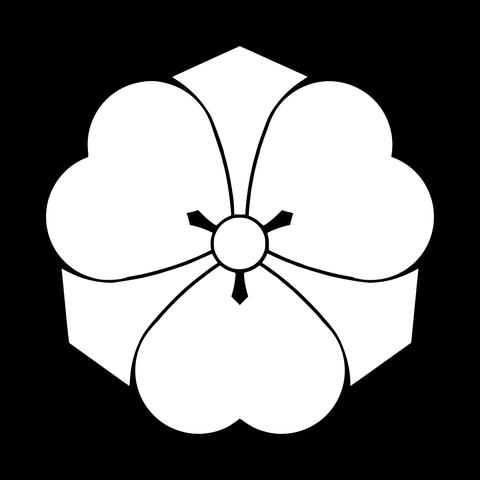 1200px-Japanese_Crest_ken_Katabami.svg