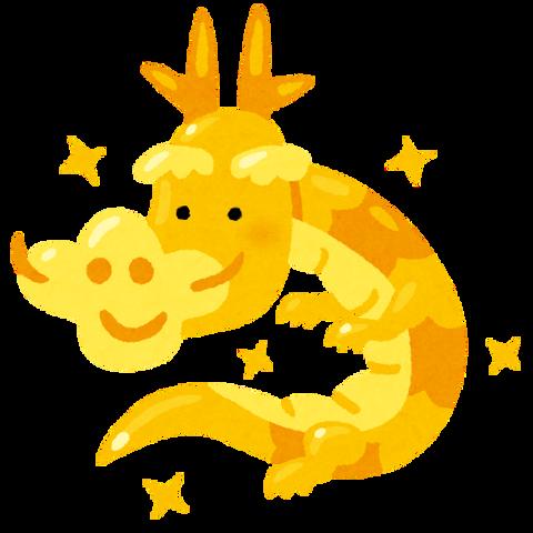 fantasy_kouryu_dragon
