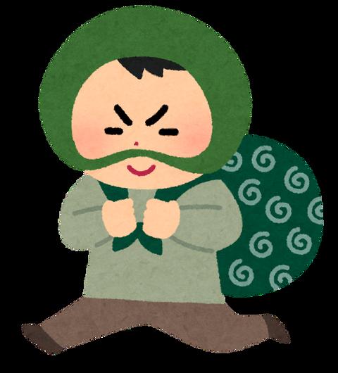 dorobou_hokkamuri (10)