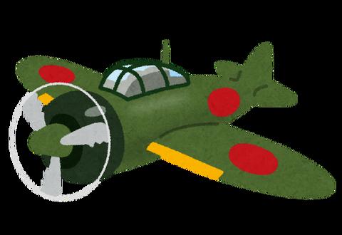 war_zerosen (2)