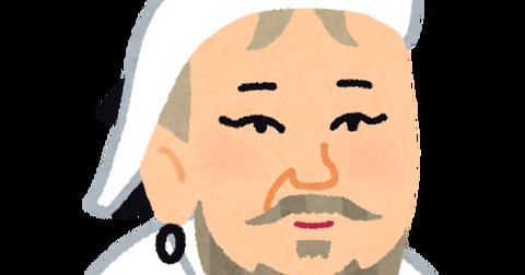 nigaoe_chingisuhan (1)