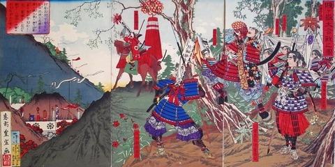Battle_of_Shizugatake