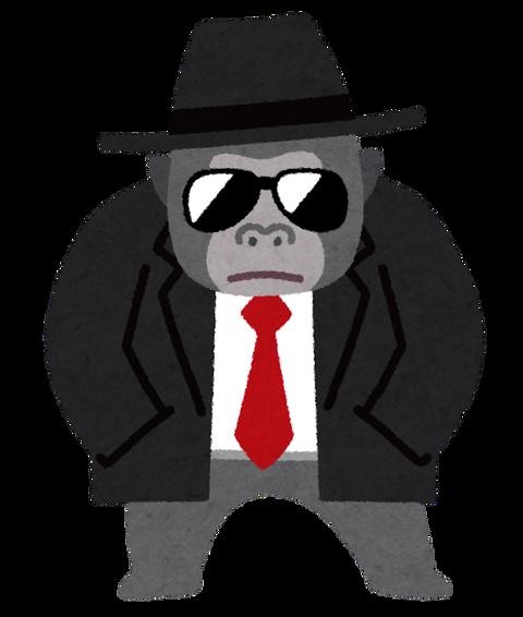 character_gorilla_hardboiled (3)