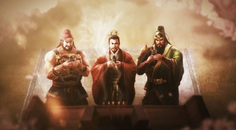 三国志1-1024x563