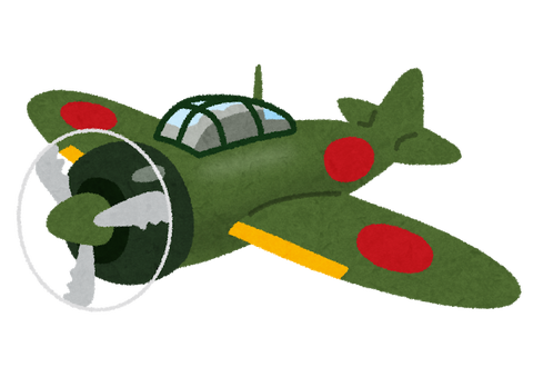 war_zerosen (1)
