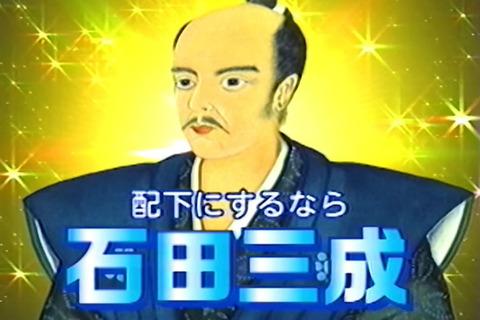 ishida (1)