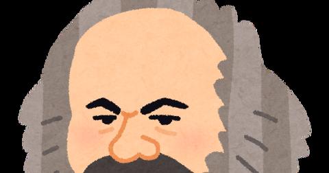 nigaoe_Karl_Marx (1)
