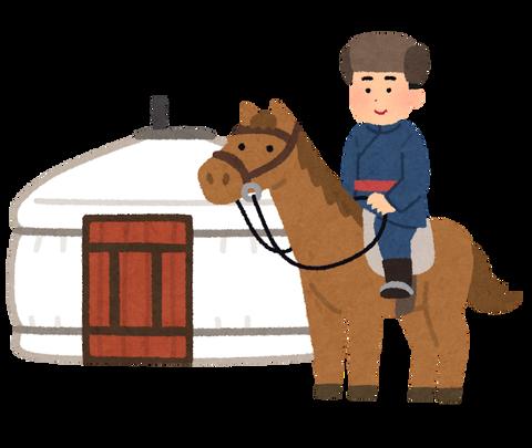 mongol_yubokumin (1)
