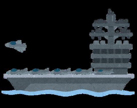 war_senkan_kuubo (5)