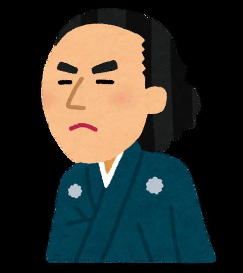 nigaoe_sakamoto_ryouma (2)