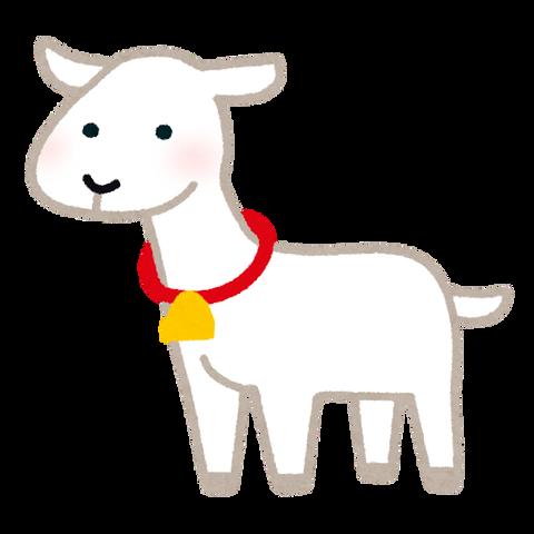 animal_koyagi (1)
