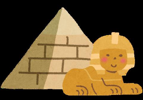 pyramid_sphinx (1)