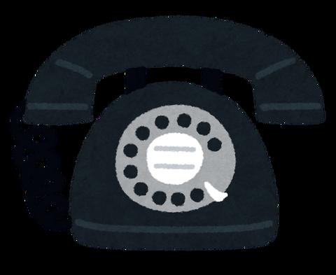 phone_kurodenwa (1)