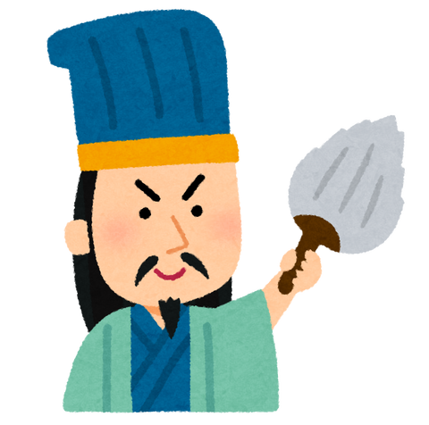 nigaoe_syokatsu_koumei (5)