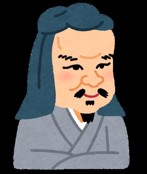 nigaoe_taikoubou