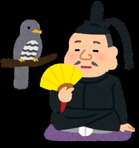 hototogisu_tokugawa_ieyasu (17)