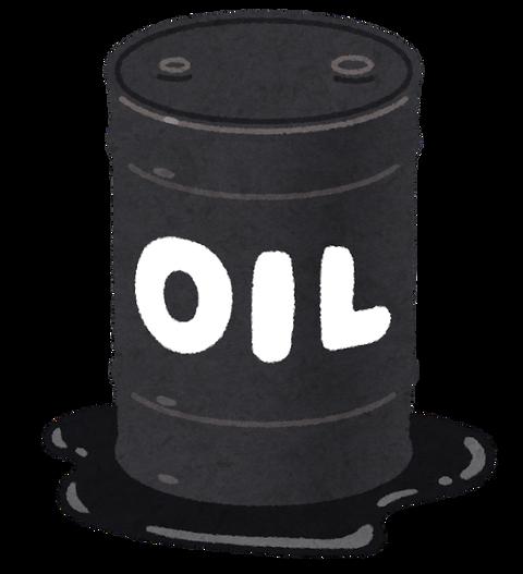 sekiyu_oil (2)