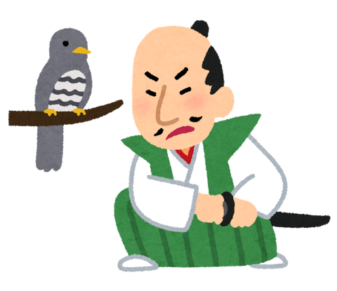 hototogisu_oda_nobunaga (13)