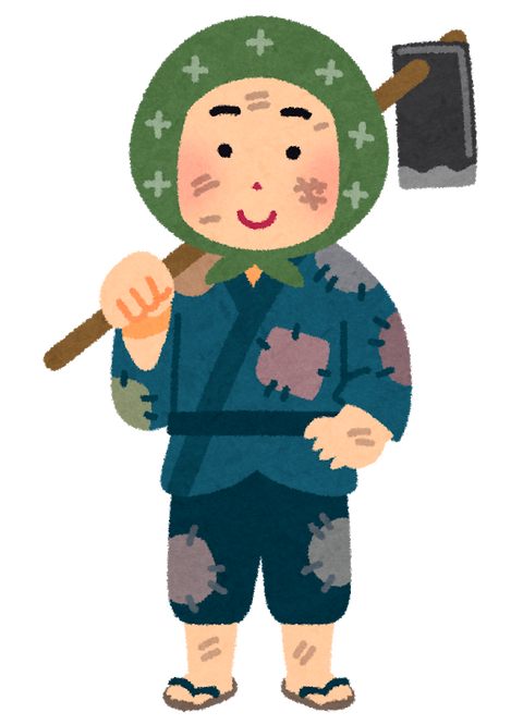 edo_hyakusyou (1)