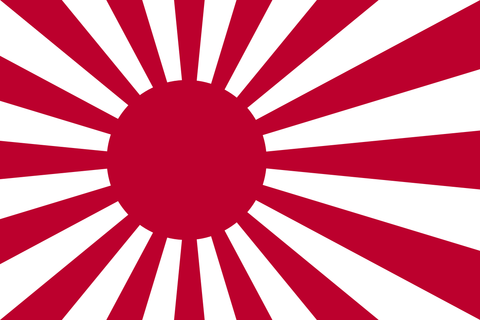 1200px-Naval_Ensign_of_Japan.svg