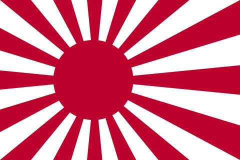 1200px-Naval_Ensign_of_Japan.svg