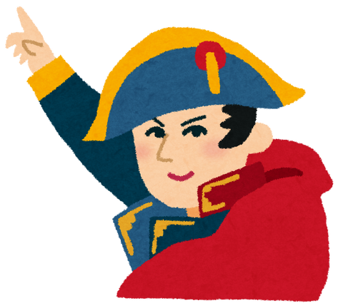 napoleon (2)