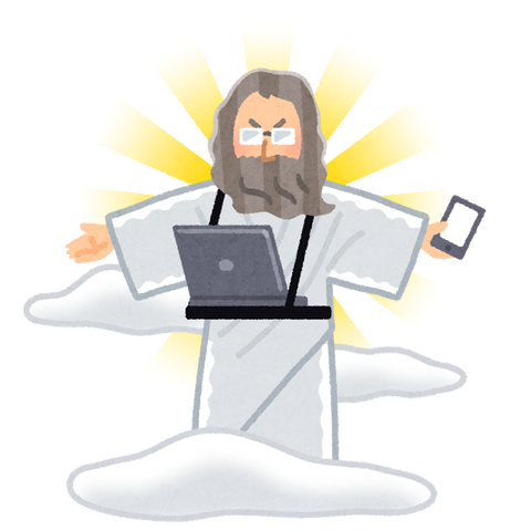 internet_god (3)