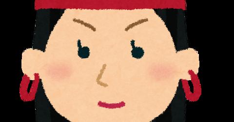 himiko (1)