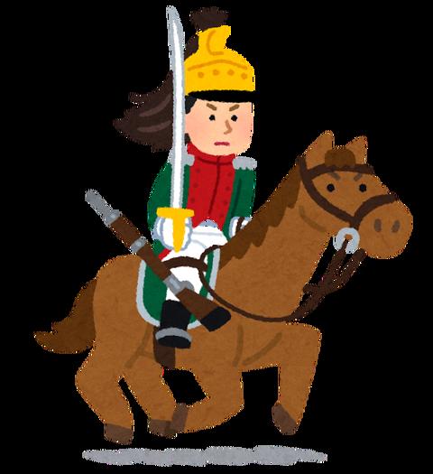 war_dragoon_ryuukihei