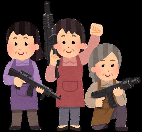 airgun_women_syufu (4)