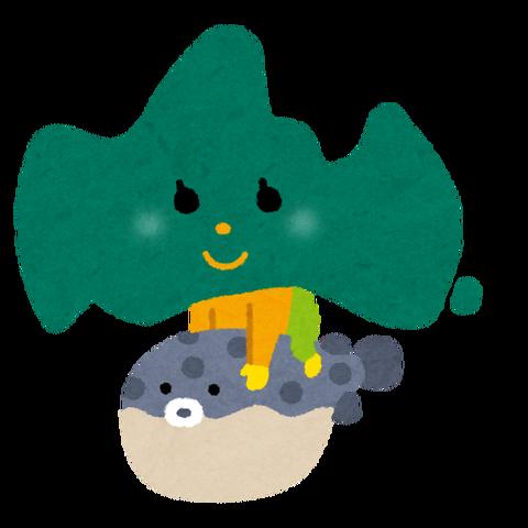 aguchi (1)
