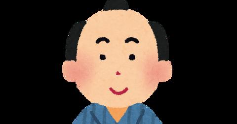 edojidai_man (4)