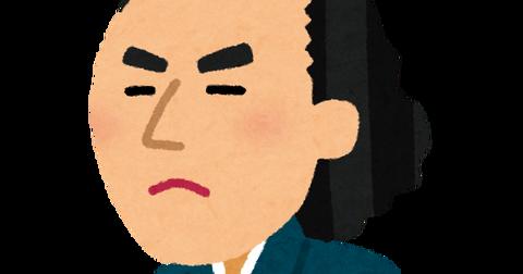 nigaoe_sakamoto_ryouma