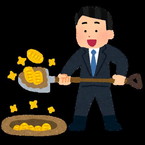 money_maizoukin_hakken_businessman (1)