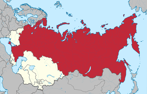 2000px-Soviet_Union_-_Russian_SFSR_(1936).svg