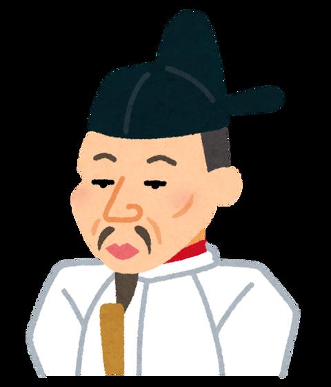 nigaoe_toyotomi_hideyoshi (2)