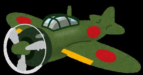 war_zerosen (4)