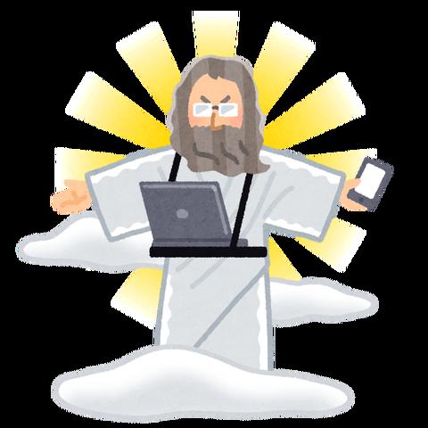 internet_god (7)