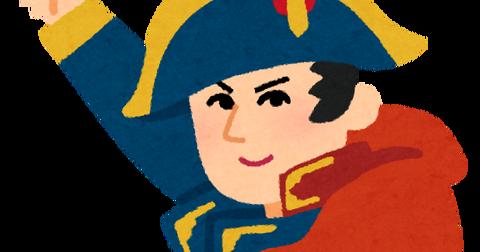 nigaoe_napoleon (1)