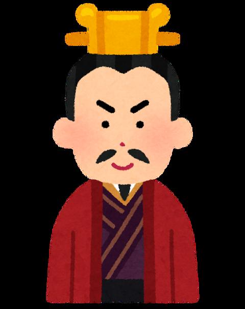 nigaoe_ryuubigentoku (1)