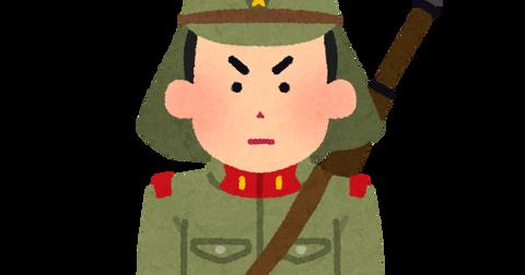 war_kyu_nihonhei_rikugun (5)