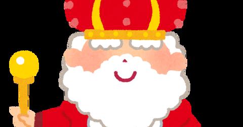 royal_king