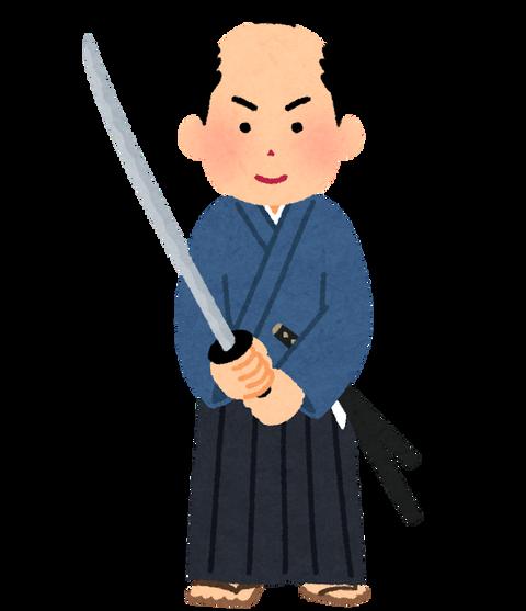 kenjutsu_samurai_man (2)