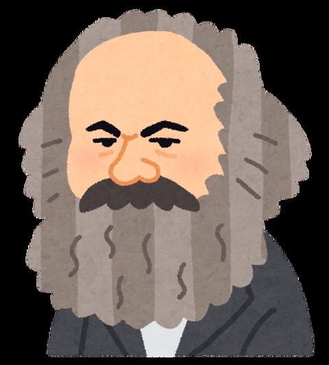 nigaoe_Karl_Marx (2)